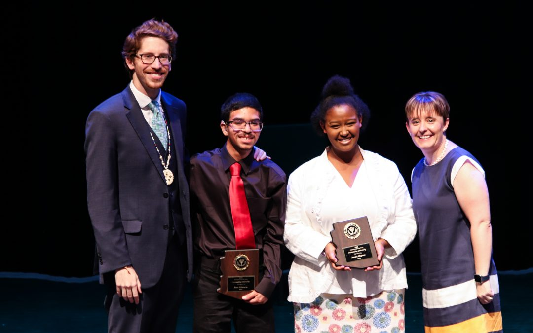 ASDB HS Awards